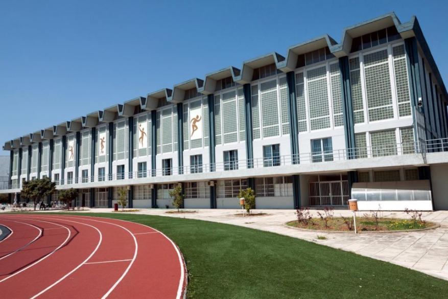 Πανεπιστημιακό Γυμναστήριο