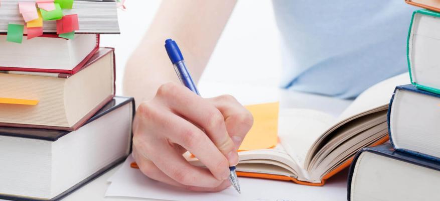 Σημειώσεις Μαθημάτων